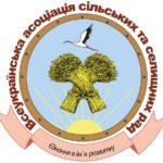 Всеукраїнська асоціація громад