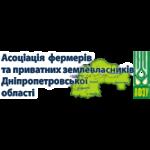 Асоціація фермерів та землевласників Дніпропетровської області