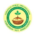 ВГО «Українська горіхова Асоціація»